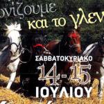 karyt45-870x418